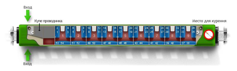 28 место это верхнее, а розетка - через проход, у нижнего 41-го. да, во всех 4 плацкартных вагонах этого поезда...